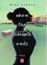 when the sidewark ends