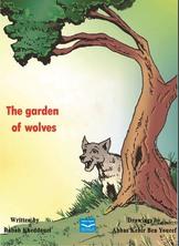 The garden of wolves