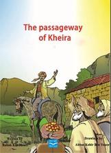 The passageway of Kheira
