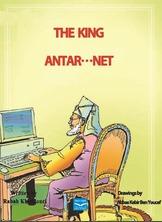 The King Anatar…Net